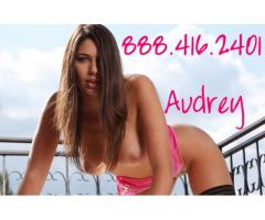 I Want Your Handprints On My Ass - Sensual Phone Sex -  888.416.2401