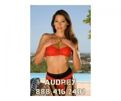 Fuck my mouth with your hard cock. 888.416.2401 - Oral Fun Phone Sex With Audrey