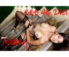 I Want You In My Bed And Between My Legs. 888.416.2401